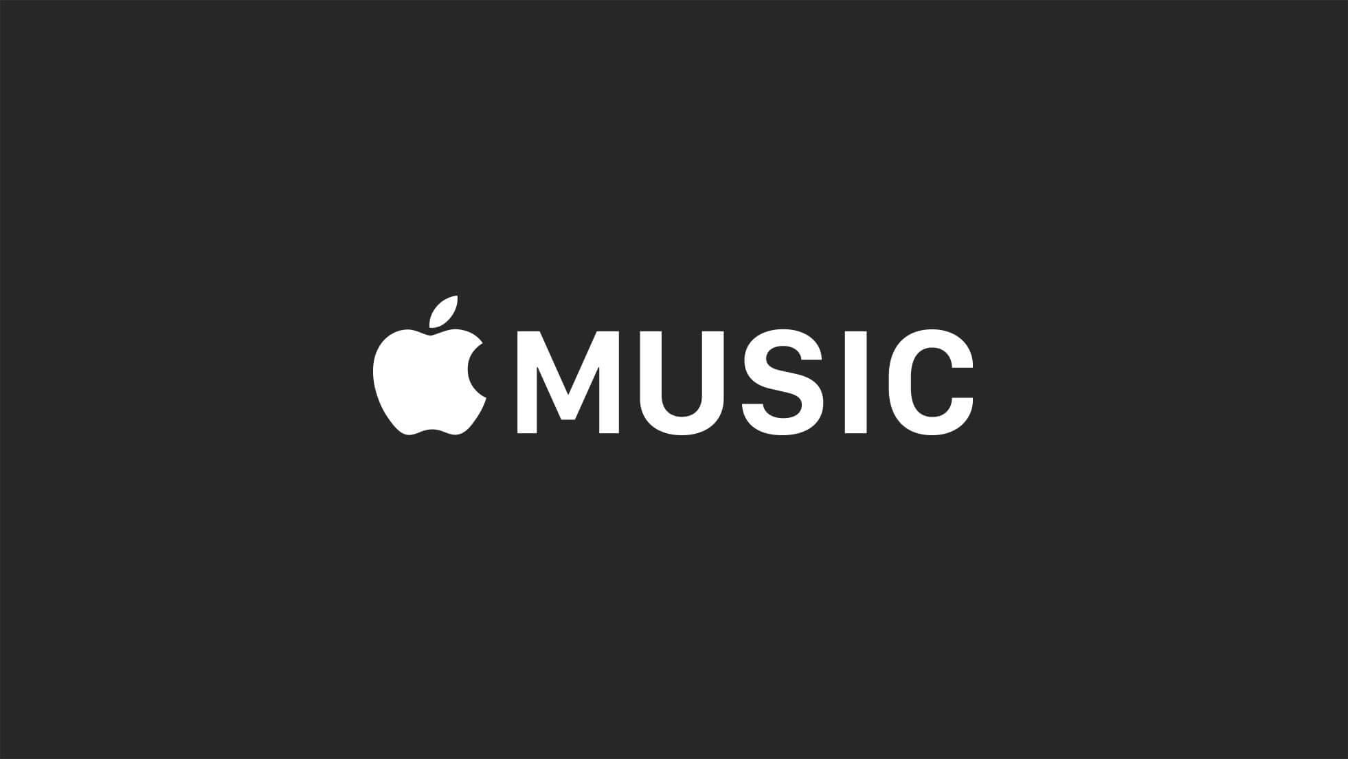Vale a Pena: Apple Music
